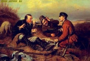 Перов «Охотники на привале»